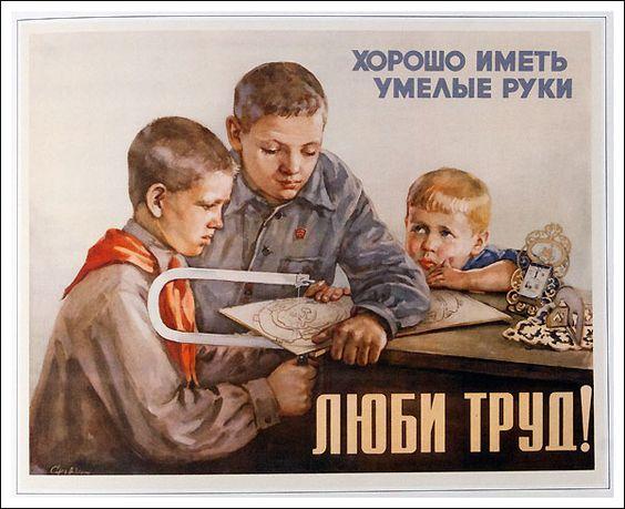 Sovetskoe vospitanie detey 7