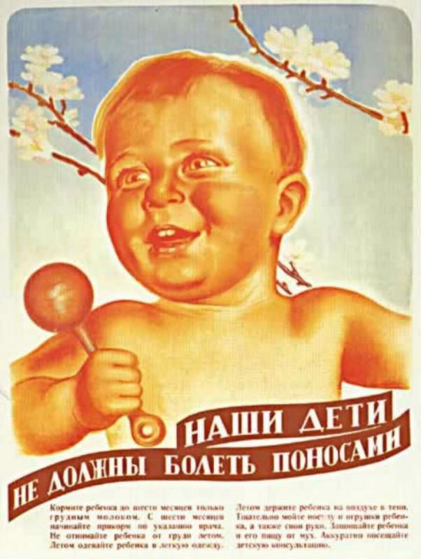 sovetskie plakaty 1
