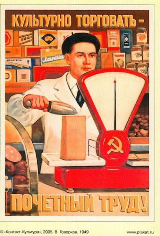 sovetskie plakaty 10