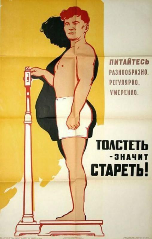 sovetskie plakaty 20