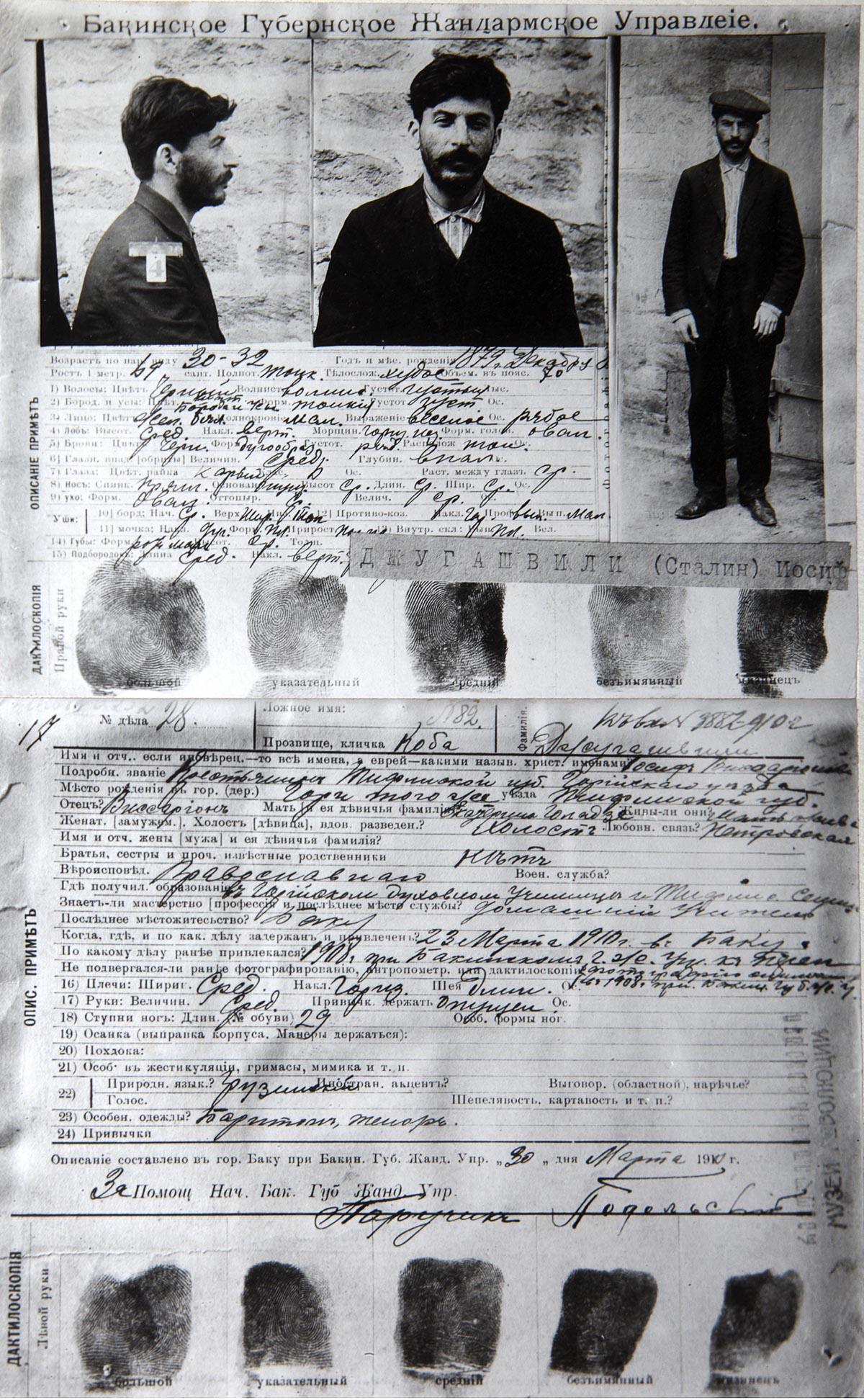 Stalin rannie foto 6