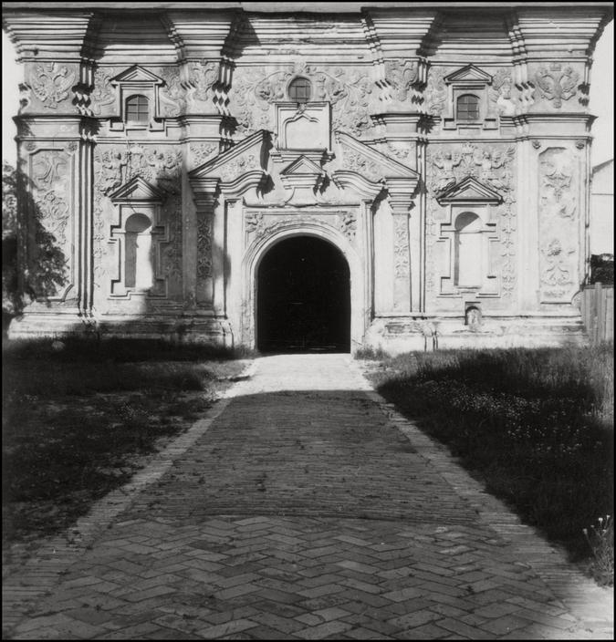 Оккупированный Киев глазами знаменитого немецкого фотографа Герберта Листа 16