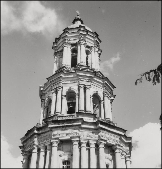 Оккупированный Киев глазами знаменитого немецкого фотографа Герберта Листа 38
