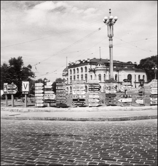 Оккупированный Киев глазами знаменитого немецкого фотографа Герберта Листа 7