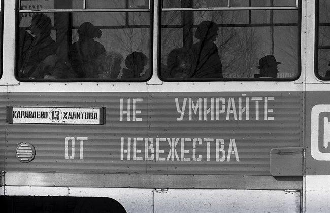Fotograf-Evgeniy-Kanaev_68.jpg