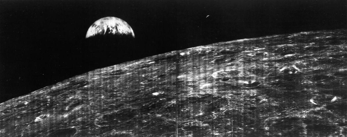 Zemlya s orbity Luny foto 1