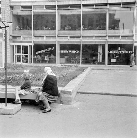 Советские фотографии Эрвина Волкова 24