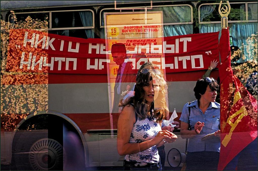 Одесса в 1982 году. фотожурналист Иэн Берри  27