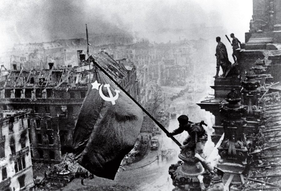 Raising a Flag over the Reichstag Yevgeny Khaldei 1945