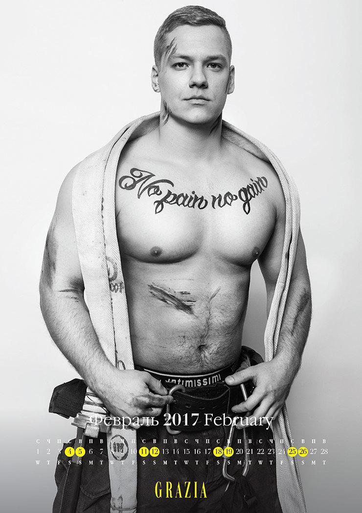 Самые сексуальные пожарные Москвы в благотворительном календаре Grazia 10