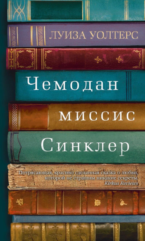 Скачать топ 100 лучших книг современности