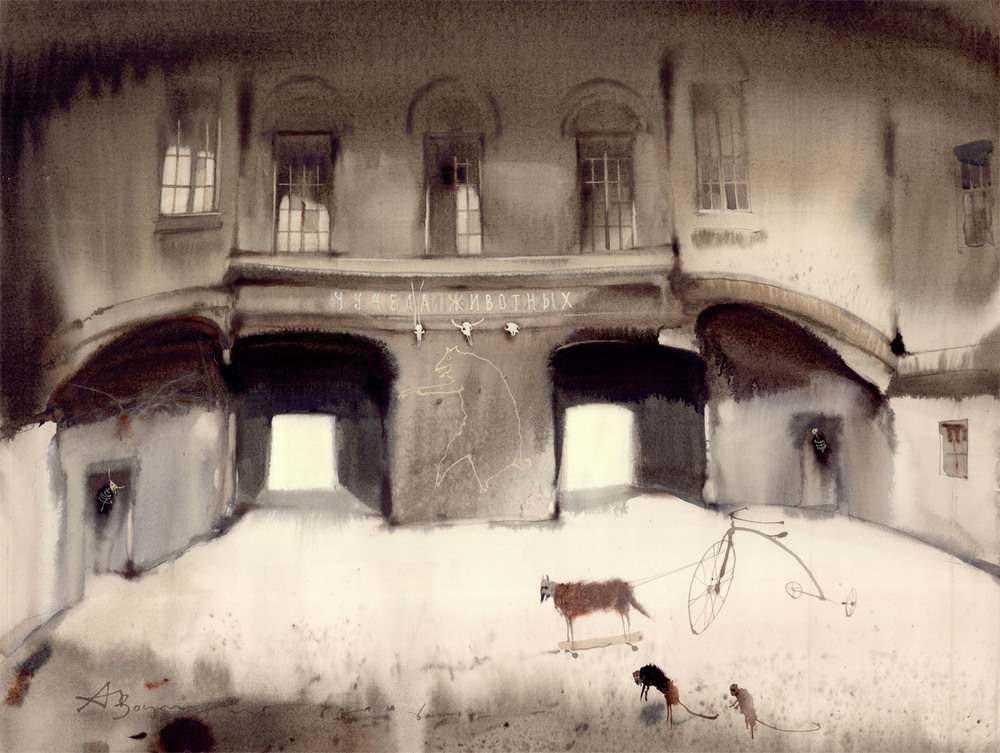 Акварельные картины Аруша Воцмуша 28