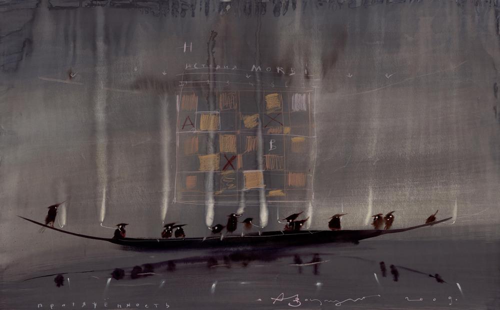 Акварельные картины Аруша Воцмуша 36