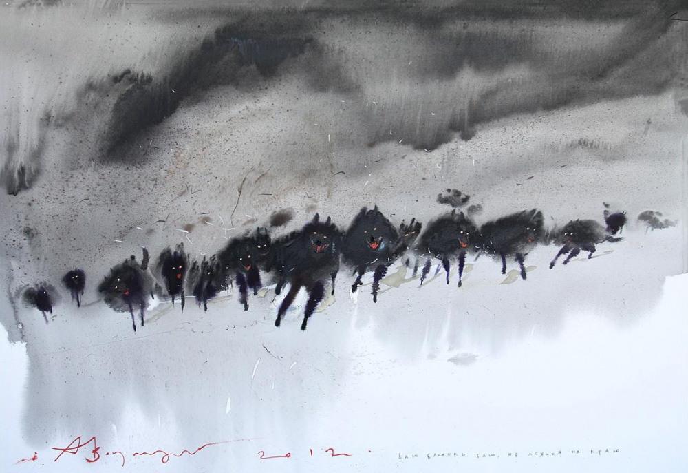 Акварельные картины Аруша Воцмуша 4