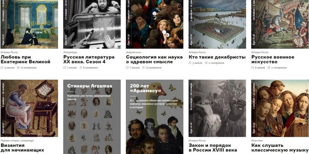 сайты даркнета на русском