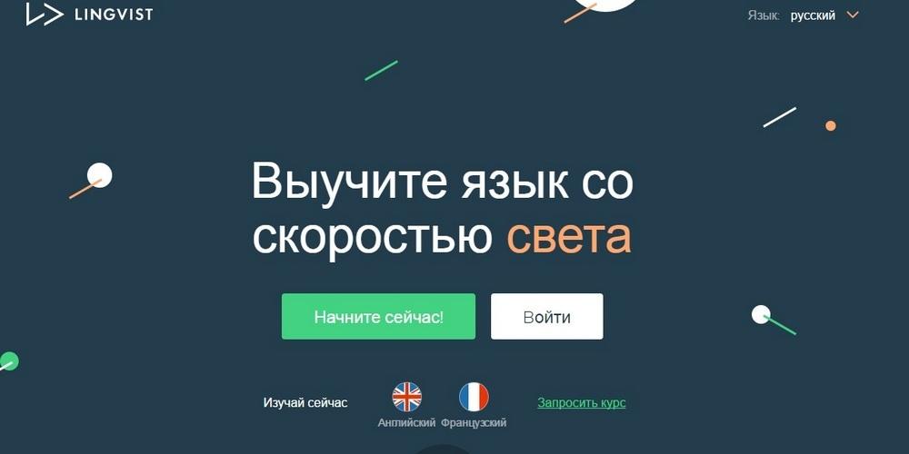 Бесплатные сайты для самообразования на русском языке  10