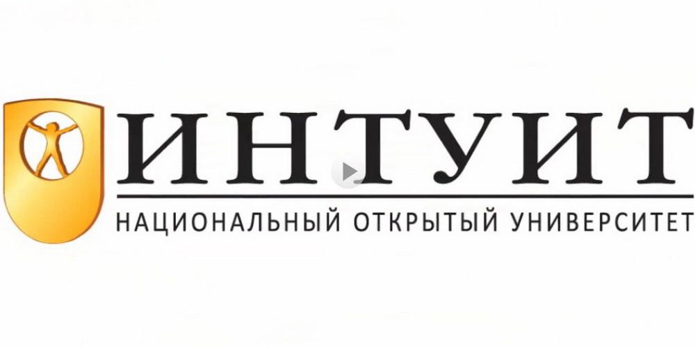 Бесплатные сайты для самообразования на русском языке  13