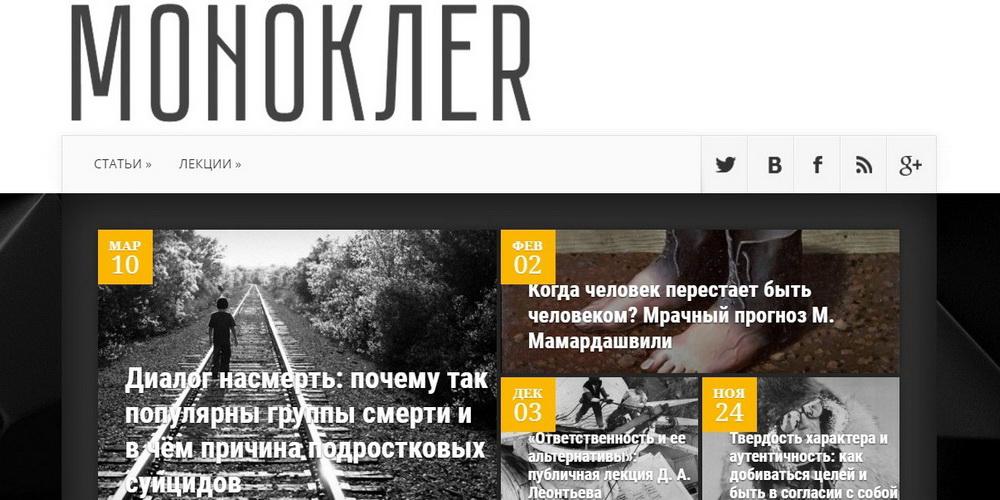 Бесплатные сайты для самообразования на русском языке  5