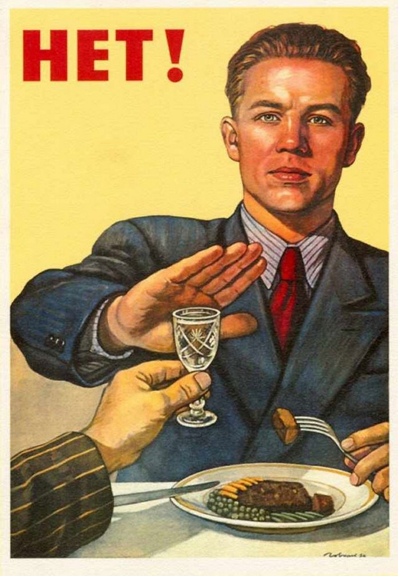Пьянству бой: антиалкогольные советские плакаты  18