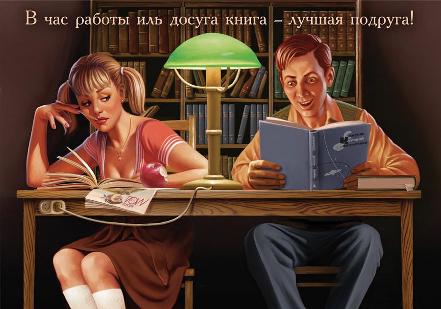 картинки про работу советские демотиваторы обои шелковые, купить