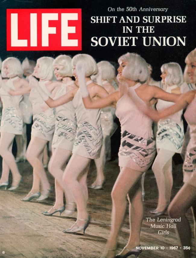 Как жила советская молодёжь в 1967 году. Снимал американский фотограф Билл Эппридж  2