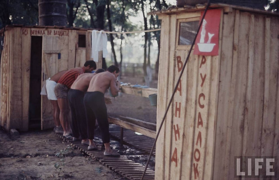 Как жила советская молодёжь в 1967 году. Снимал американский фотограф Билл Эппридж  3