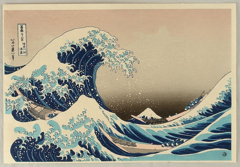 Онлайн-архив с 213 000 прекрасных японских гравюр с 1700-х по 1950-е 2