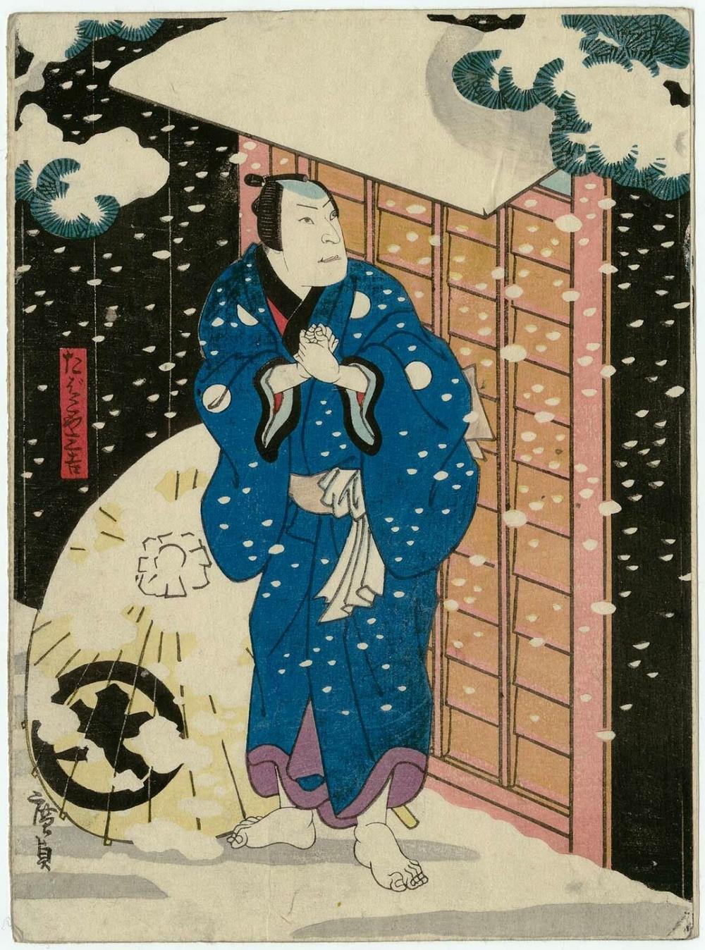 Онлайн-архив с 213 000 прекрасных японских гравюр с 1700-х по 1950-е 4