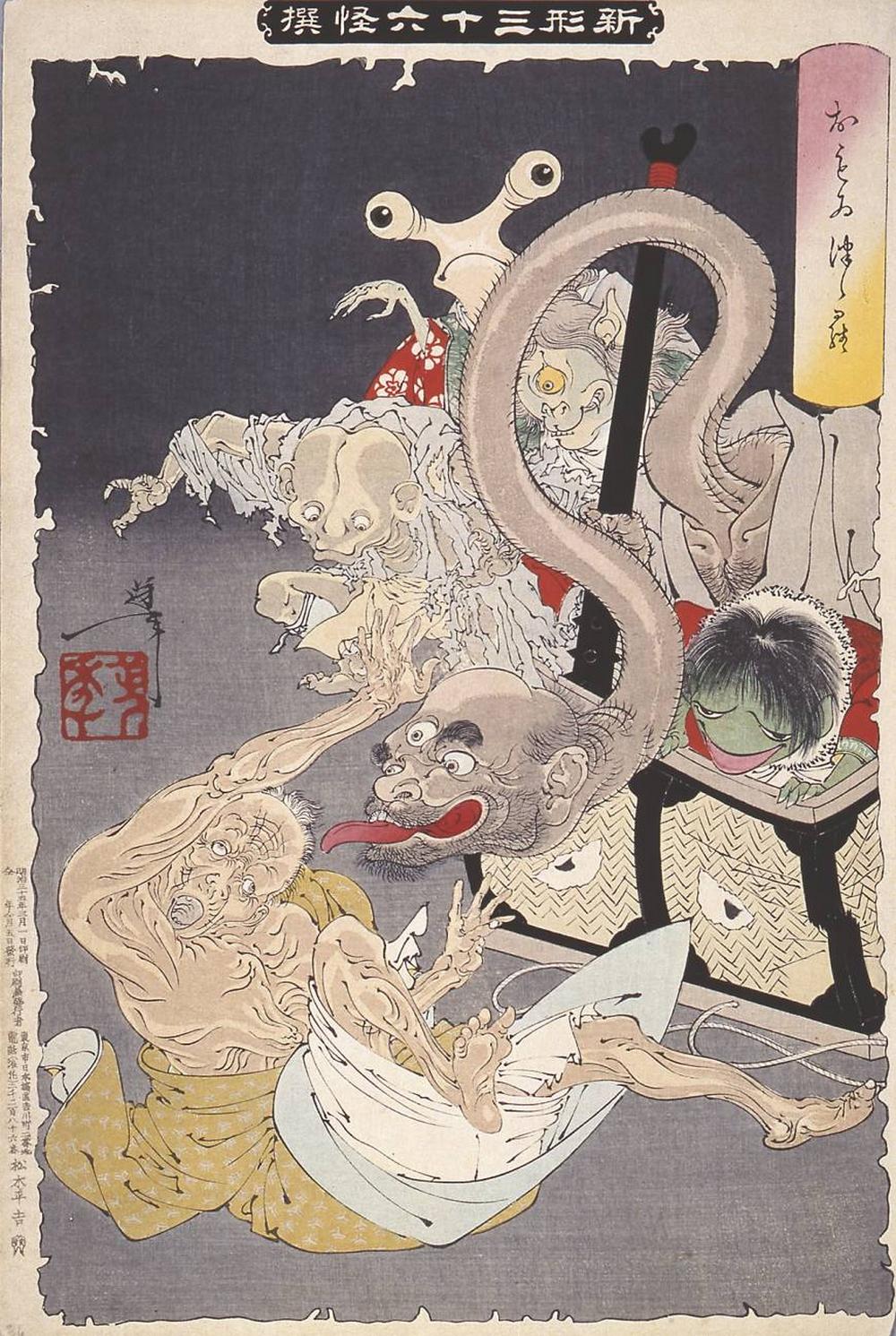 Онлайн-архив японских гравюр 10