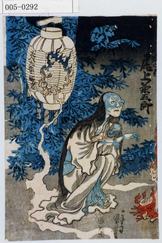 Онлайн-архив японских гравюр 4