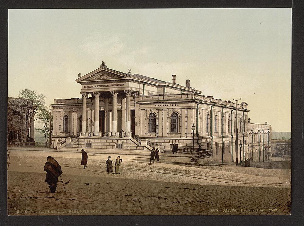 Biblioteka Odessa