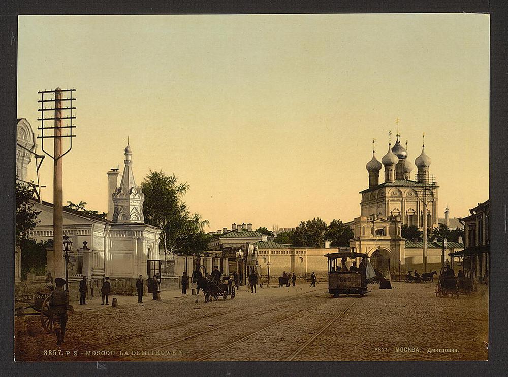 Dmitrovka moskva