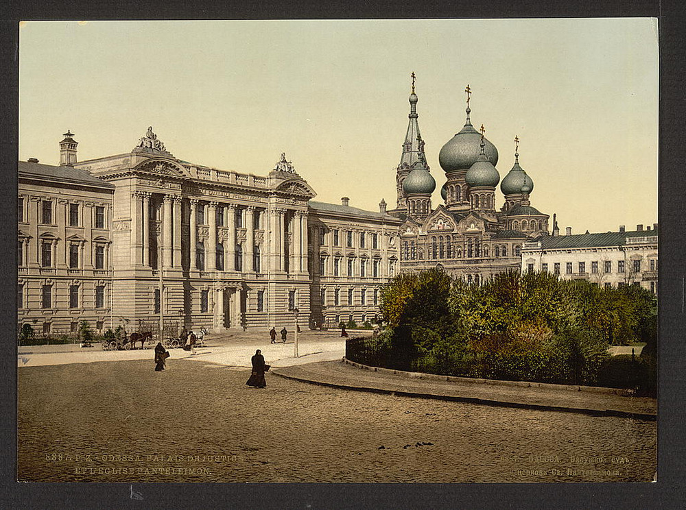Dvoretc pravosudiia i TCerkov Pantelimona Odessa