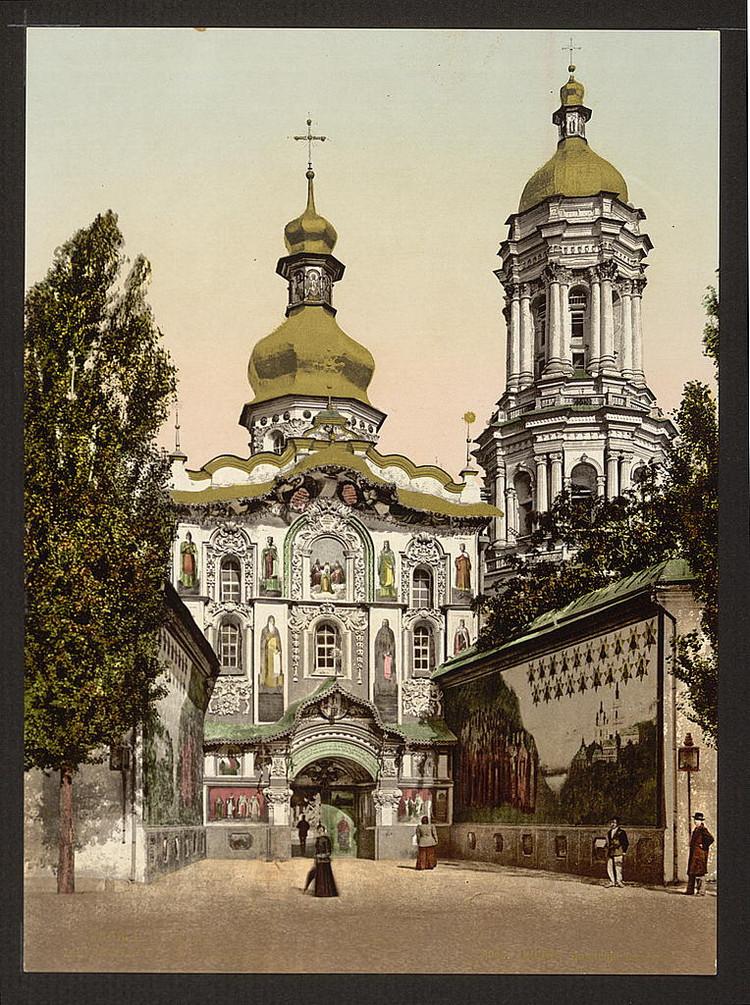 Lavrskie vorota Kiev