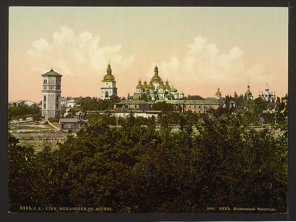 Mihailovskii monastyr Kiev