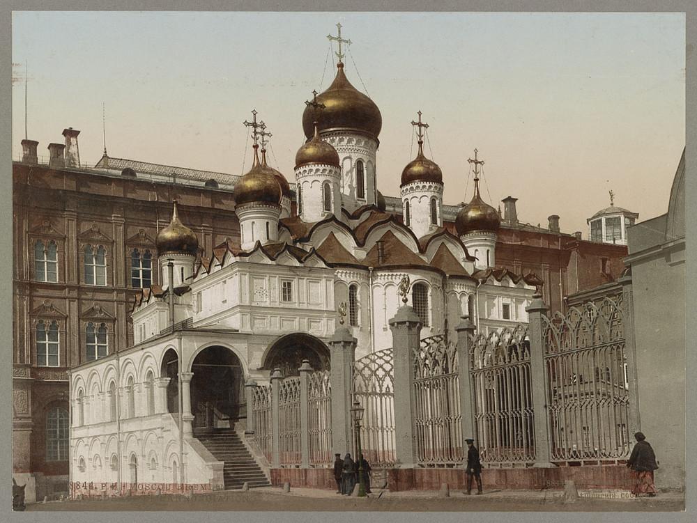Mosku Kreml sobor