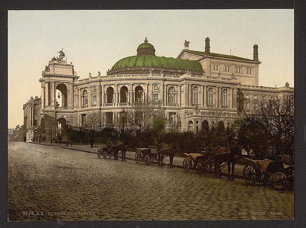 Odessa Opernyi teatr