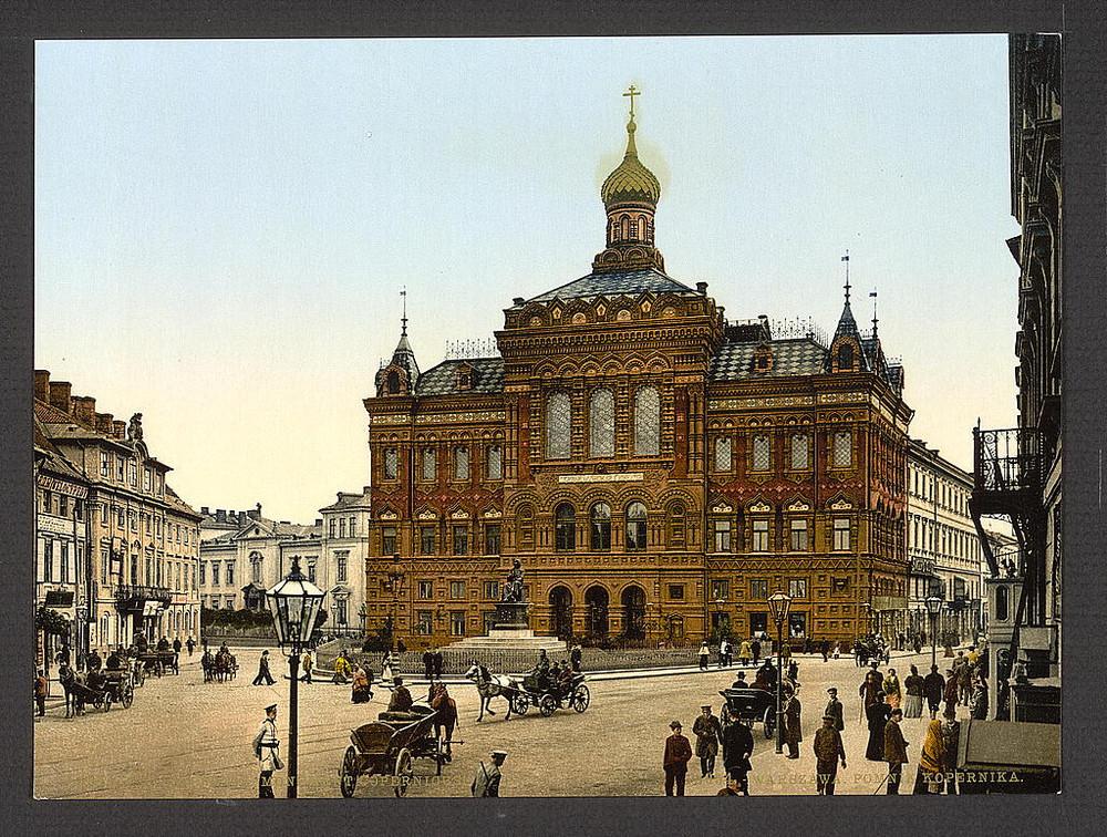 Pamiatneyk Kopernika Varshava