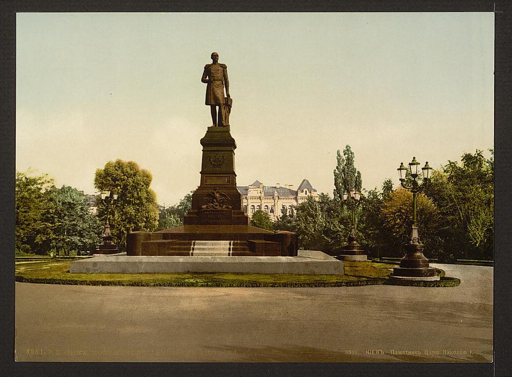 Pamiatneyk imperatoru Nicolaiu I Kiev