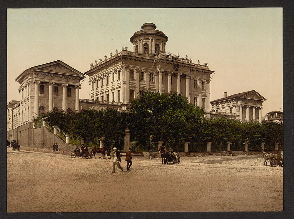 Rumiantcevskii muzei moskva
