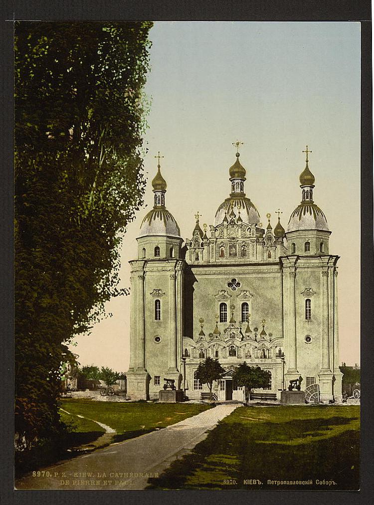 Sobor Sviatogo Petra i Pavla Kiev