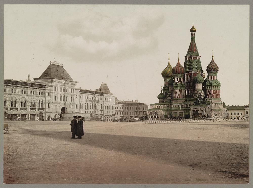 Sobor Vasiliia Blazhennogo Moskva