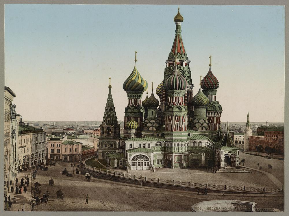 Sobor Vasiliia Blazhennogo Moskva 1