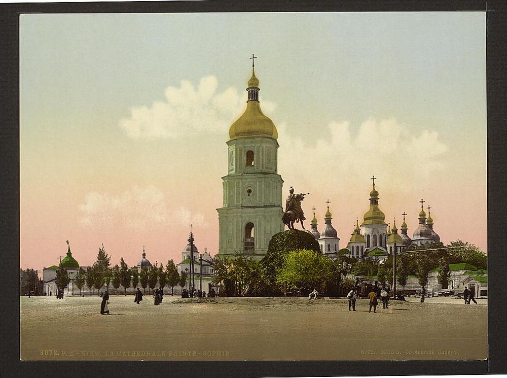 Sofiiskii sobor Kiev