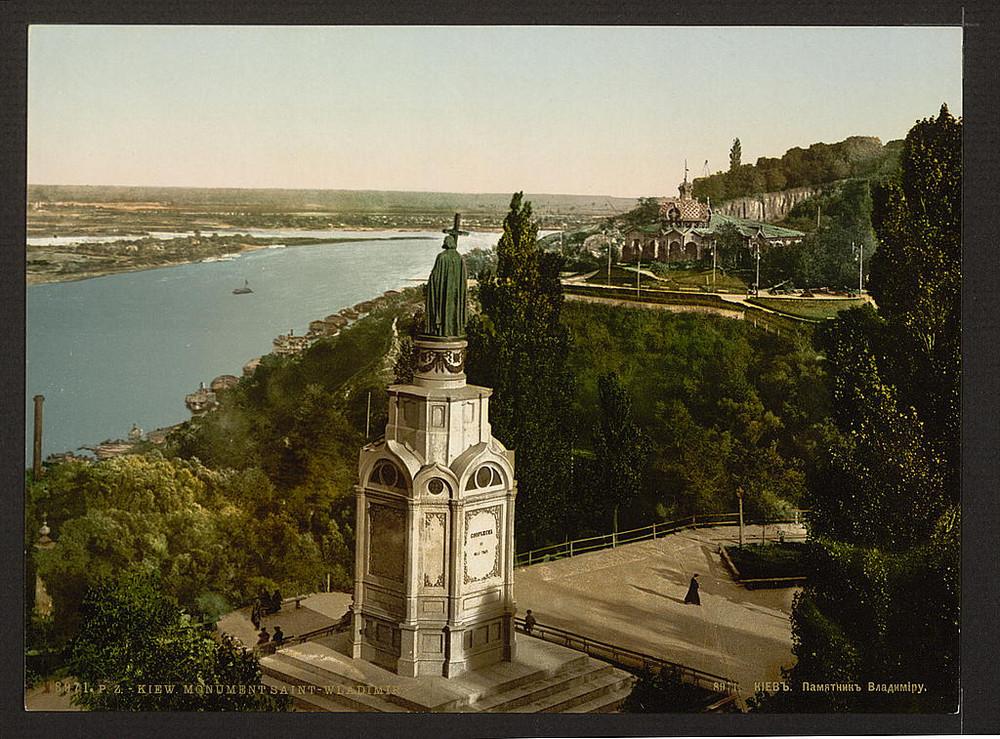 Sv. Vladimira pamiatneyk Kiev
