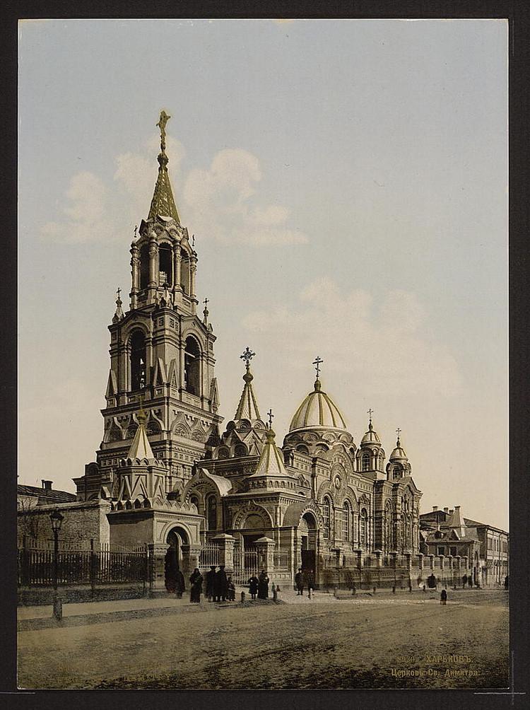 Sviato-Dmitrievskii khram harkov
