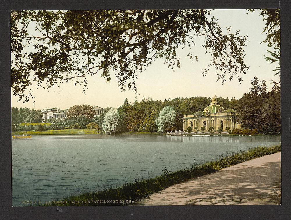 TCarskoe Selo 2