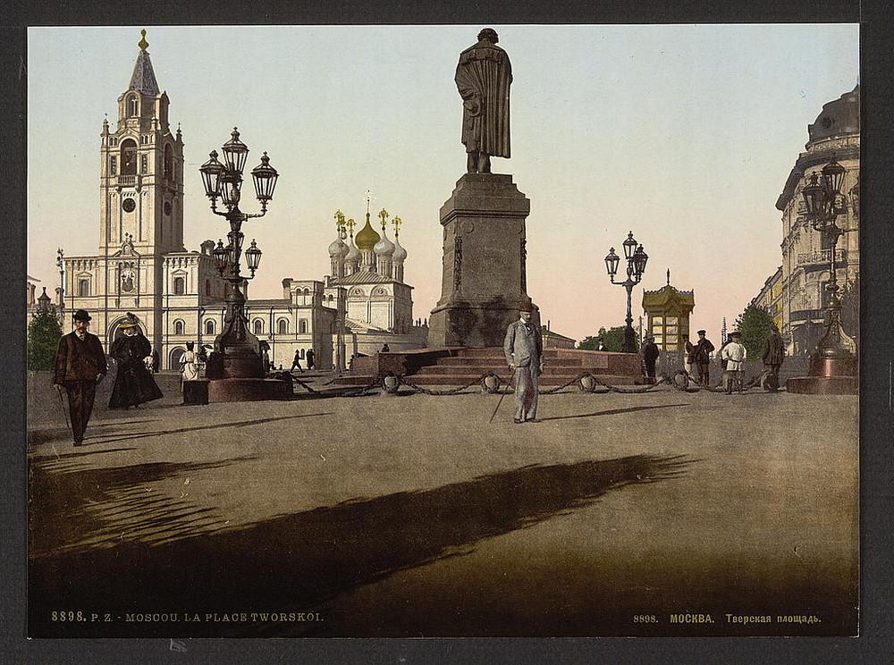 Tverskay ploshchad Moskva