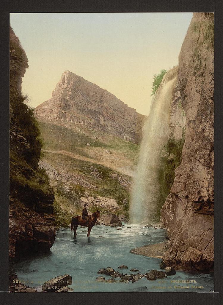 Vodopad Orjechowoi Balkje Kisslowodzk