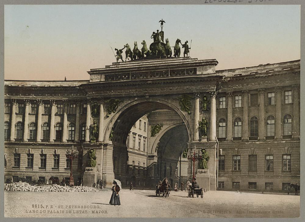 triumfalnaia arka glavnogo shtaba sankt petegburg
